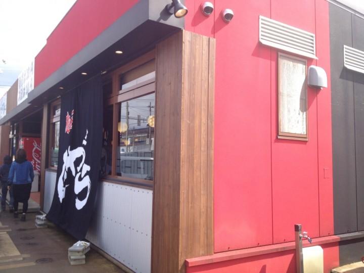 麺屋しゃがら 三条店外観
