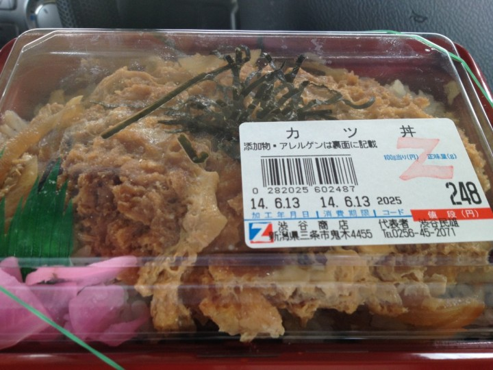 渋谷商店の税別248円弁当・カツ丼
