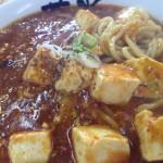 華炎 マーボー麺