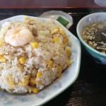 阿賀野 桂林 炒飯