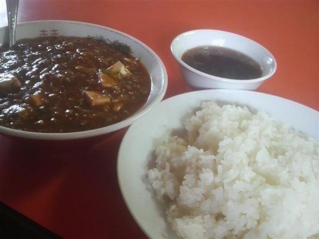 東華飯店の陳・麻婆豆腐とライス(スープ付き)