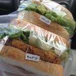 ころっこ コロッケサンド サンドイッチ