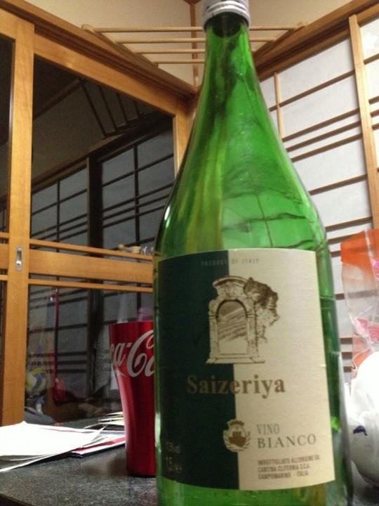 サイゼリヤのフレッシュ白ワイン(マグナムサイズ)