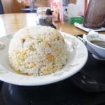 華炎 炒飯 大盛り 800円