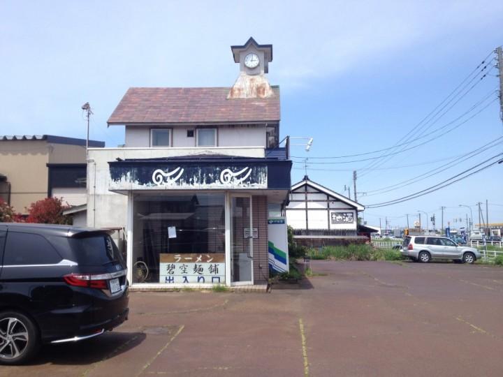 碧空麺舗の外観