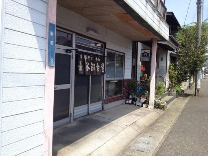 長谷銀食堂の外観