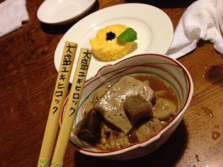 侍ラーメンのマイ箸