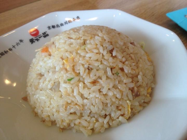 チャーハン定食の炒飯