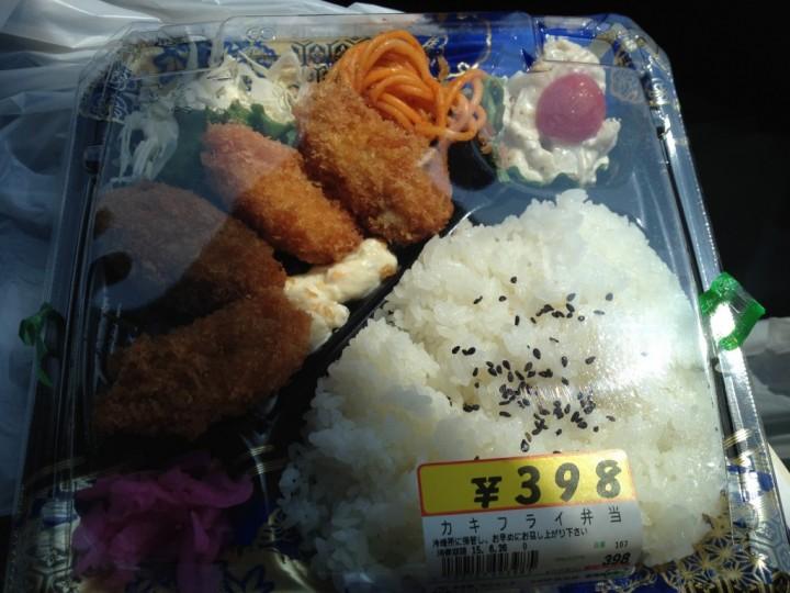 魚さいとう田上店のカキフライ弁当