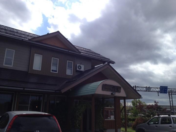 レストハウス旅路の外観