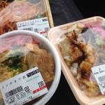 サンゴマート 下田店 100円弁当