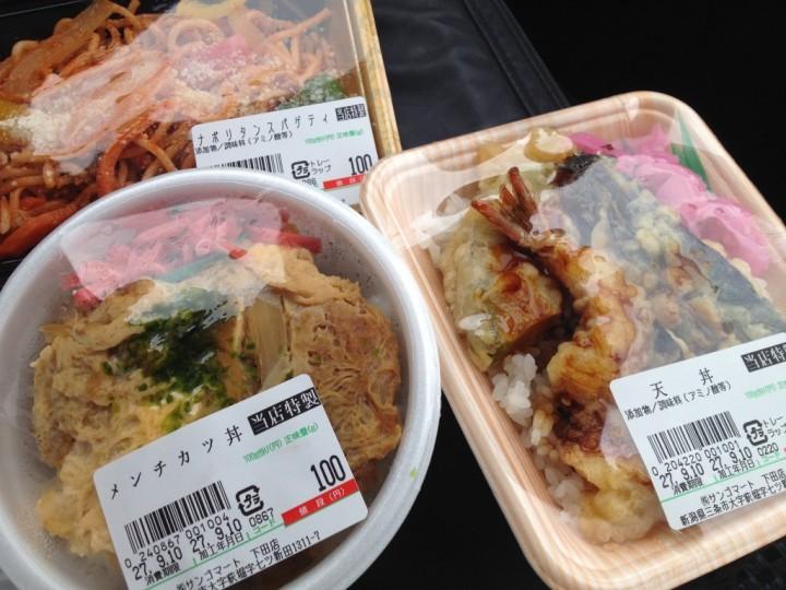 サンゴマート下田店の100円弁当(ナポリタンスパゲッティ、メンチカツ丼、天丼)
