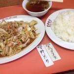 東華飯店 野菜炒めと大ライス20150916