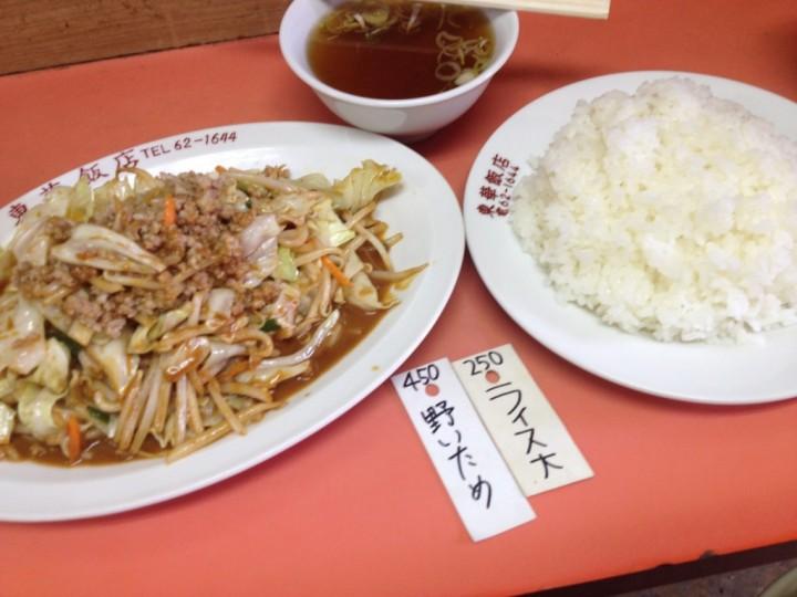 東華飯店の野菜炒めとライス大(スープ付き)