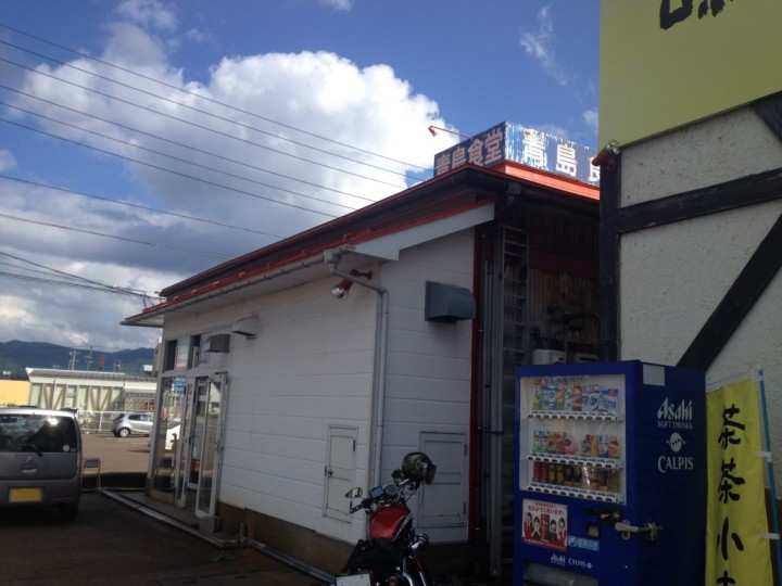 青島食堂曲新町店の外観