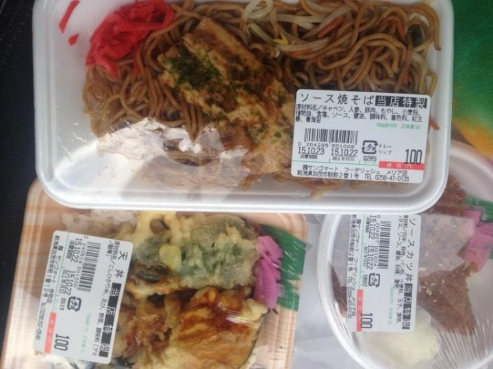 サンゴマート加茂仲町店の100円弁当(ソース焼そば、ソースカツ丼、天丼)