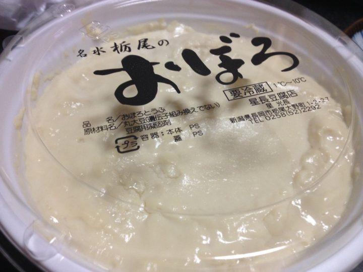 星長豆腐店の「名水栃尾のおぼろ」