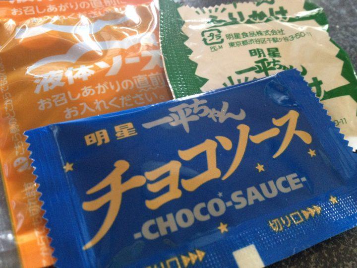 一平ちゃん夜店の焼そばの液体ソース、チョコソース、ふりかけ