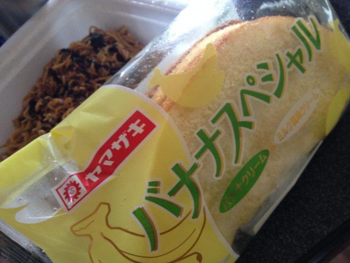 ヤマザキのバナナスペシャル