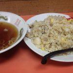 見附 東華飯店 炒飯2 20151211