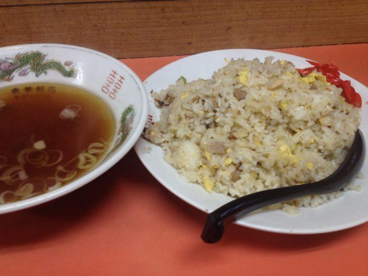 東華飯店のチャーハン大(スープ付き)