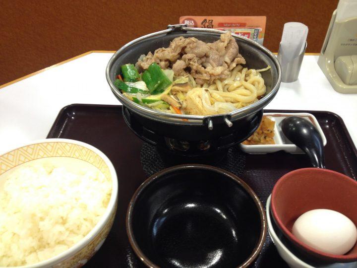 すき家の新・牛すき鍋定食
