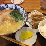 さんぽう亭 餃子3個セット