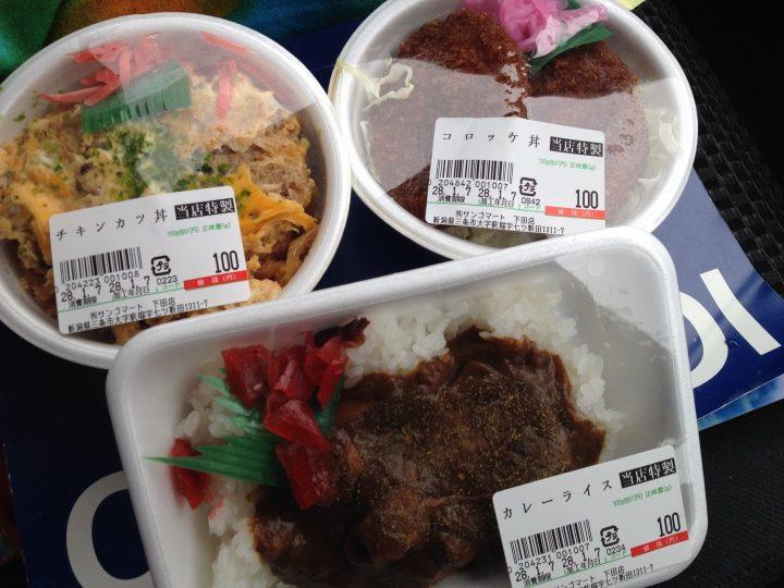 サンゴマート下田店の100円弁当(チキンカツ丼、コロッケ丼、カレーライス)