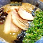 横浜鶴見 らー麺土俵 鶴嶺峰