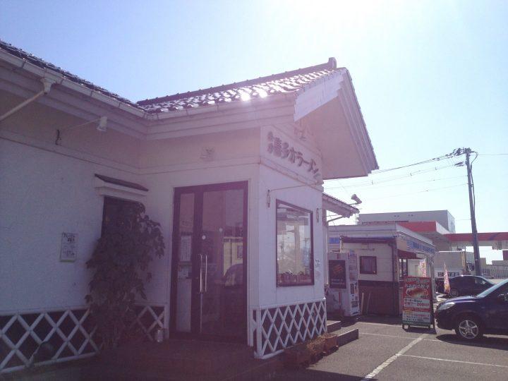 喜多方ラーメン蔵・見附店の入り口(2016年3月)