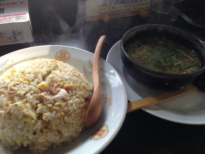らーめん三昇のちゃーしゅーゴロゴロ炒飯大盛り(スープ付き)