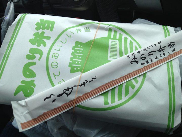 みのり弁当・のり弁の包み紙(2016年3月)