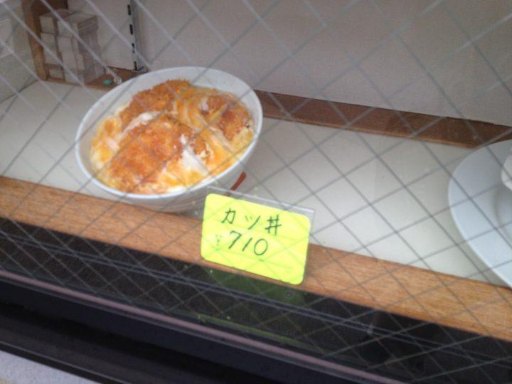 カツ丼の食品サンプル