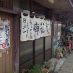新津 東花食堂2016-03-29 097