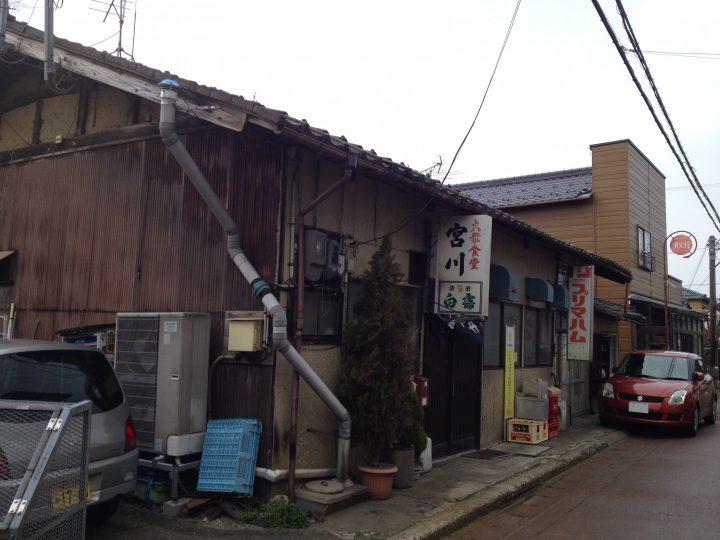 大衆食堂宮川(2016年3月)