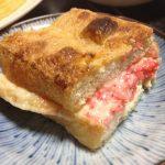 栃尾のあぶらげ 桜えびマヨネーズ2016-04-09 036