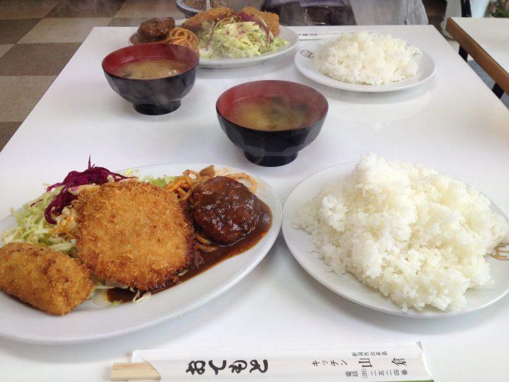 キッチン山倉の昼定食(洋食のおかず3品、ライス、みそ汁)