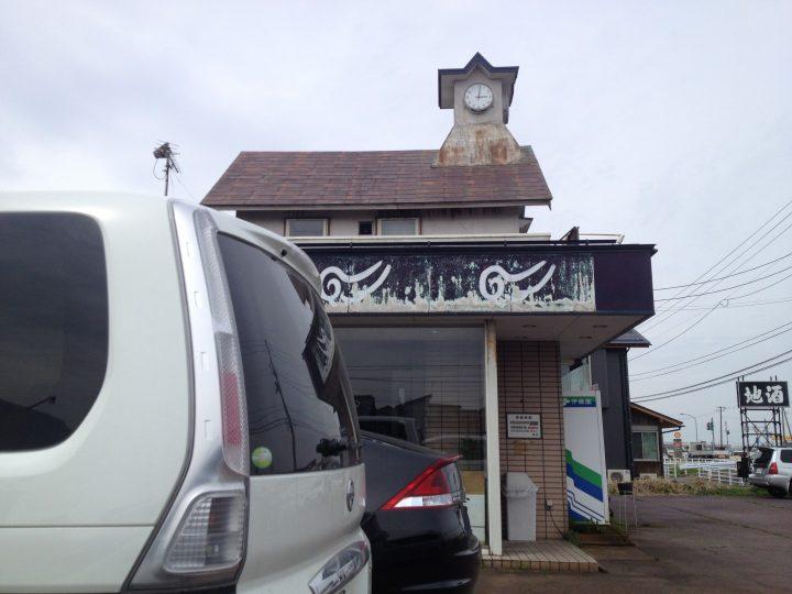 碧空麺舗の外観(2016年4月)
