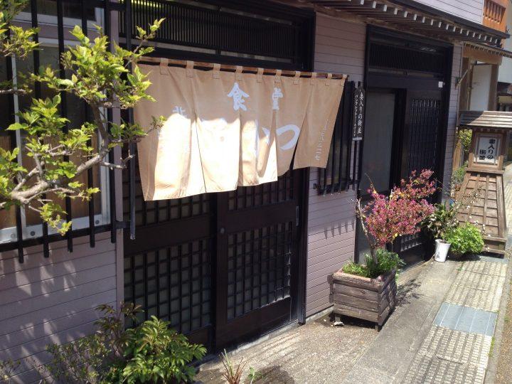 食堂浜かつの入り口(2016年4月)
