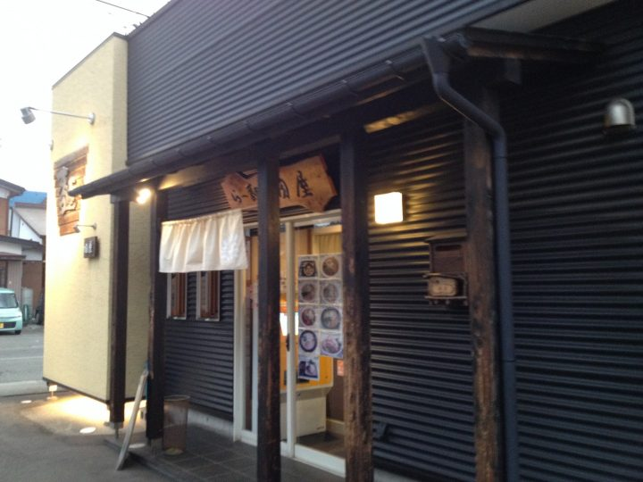 ら~麺 ・羽屋の外観(2016年5月)