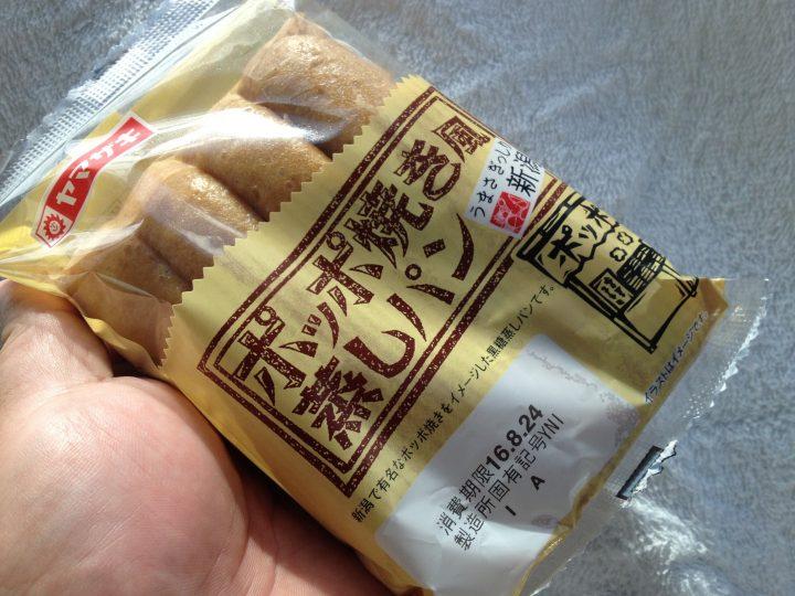 ヤマザキのポッポ焼き風蒸しパン