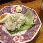 ログよし田亭2016-05-21 014