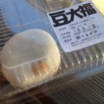つるがや 豆大福2016-06-03 001