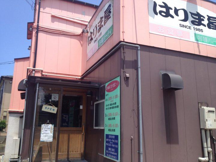 はりま屋の外観(2016年6月)