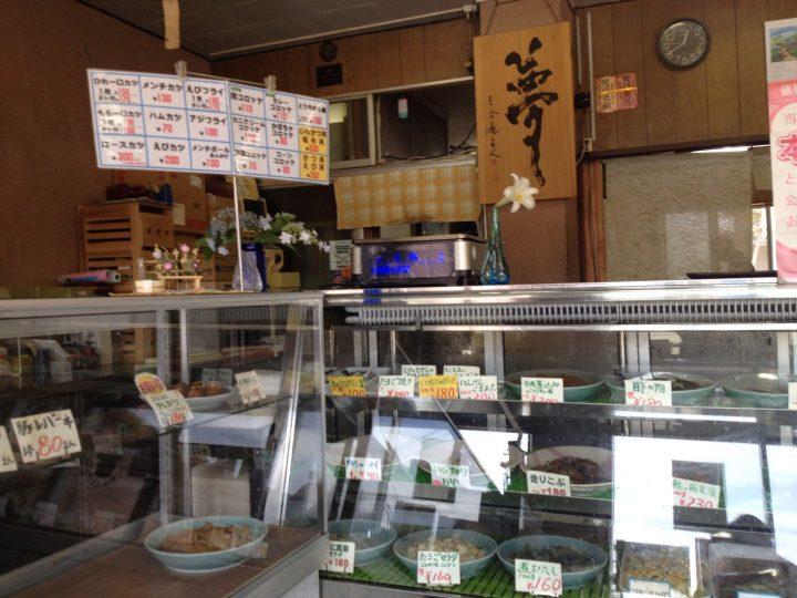 肉の原仙・店内のショーケース