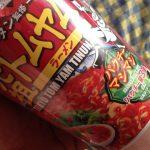 トムヤムクンカップ麺パクチー3倍2016-06-18 014