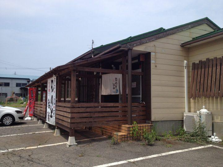 日の出製麺保内工場の外観(2016年7月)