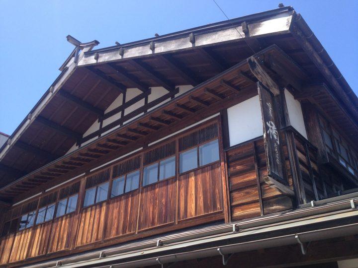 塩屋橘の外観・二階(2016年7月)
