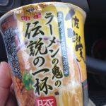 伝説の一杯 佐野実2016-07-13 001