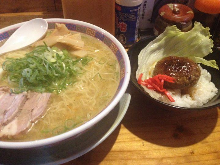 よし田亭の平日ランチ特別セット・ハンバーグ丼
